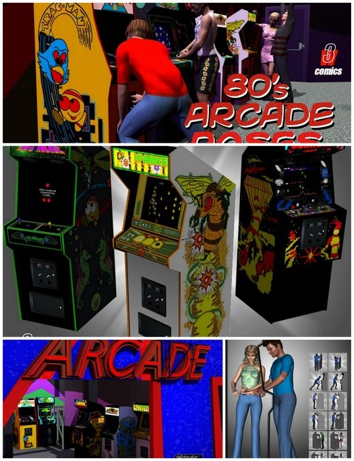 80's Arcade Value Stack - DAZ Studio