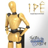 Ipe for DAZ Studio